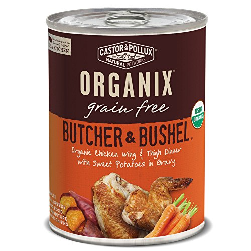 Organix Dog Food Reviews - Here's Our Thoughts 8